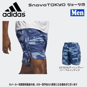 adidas(アディダス) SnovaTOKYO ショーツM|move