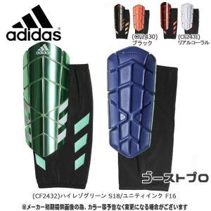 adidas(アディダス) ゴーストプロ|move