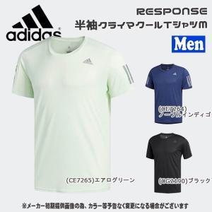 adidas(アディダス) RESPONSE 半袖クライマクールTシャツM|move