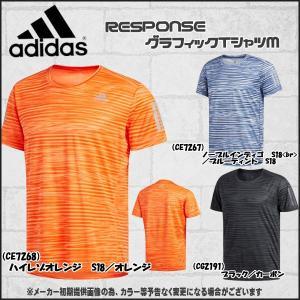 アディダス adidas RESPONSE グラフィックTシャツM|move