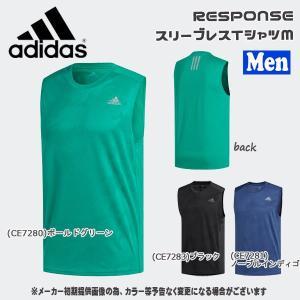 adidas(アディダス) RESPONSE スリーブレスTシャツM|move