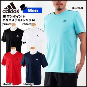 メンズ 無地 Tシャツ アディダス adidas ワンポイント Tシャツ|move