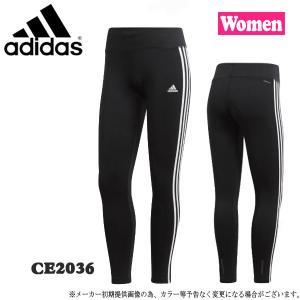 レディース トレーニング タイツ アディダス adidas W D2M ベーシックロングタイツ 3st|move