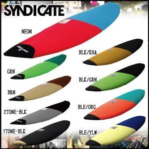 SYNDICATE ニット フィッシュ/ミニ 6'0  (シンジケート) ニットケース|move