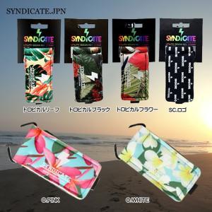 SYNDICATE(シンジケート) オーシャンキーストラップ 多目的キーケース|move