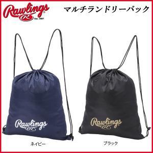 野球 バッグ バック マルチランドリーバック ローリングス Rawlings|move
