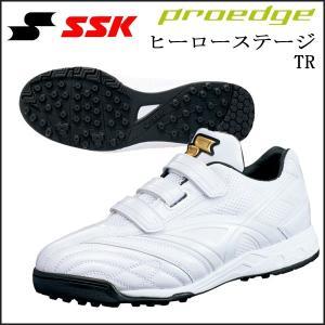 野球 SSK エスエスケイ 一般用 トレーニングシューズ トレシュー proedge プロエッジ ヒーローステージ TR 高校野球対応|move