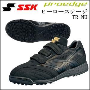 野球 SSK エスエスケイ 一般用 トレーニングシューズ トレシュー proedge プロエッジ ヒーローステージ TR NU 高校野球対応|move