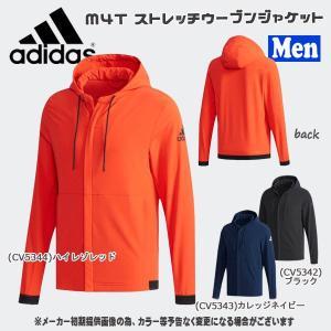 adidas(アディダス) M4T ストレッチウーブンジャケット move