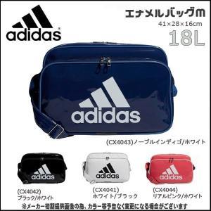スポーツ エナメルバック アディダス adidas エナメルバッグM サイズ:41x28x16cm ...