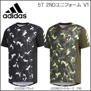 野球 ウェア ベースボールシャツ 一般用 アディダス adidas 5T 2NDユニフォーム V1 move