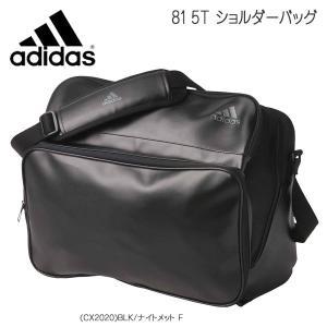 野球 ショルダーバッグ BAG アディダス adidas 5T ショルダーバッグ ブラック/ナイトメット F 約30L あすつく|move