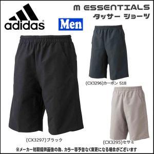 メンズ スポーツウェア アディダス adidas M ESSENTIALS タッサー ショーツ|move