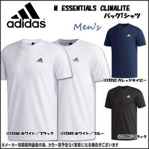メンズ スポーツウェア アディダス adidas M ESSENTIALS CLIMALITE パックTシャツ|move