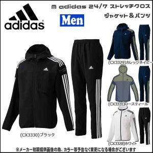 メンズ スポーツウェア アディダス adidas M adidas 24/7 ストレッチクロス ジャケット&パンツ|move