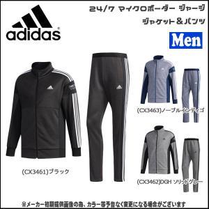 メンズ スポーツウェア アディダス adidas M adidas 24/7 マイクロボーダー ジャージジャケット&パンツ|move
