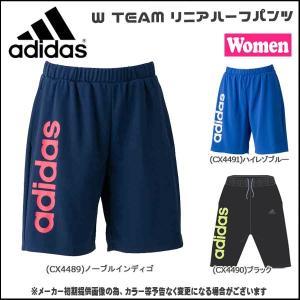 レディース スポーツウェア アディダス adidas W TEAM リニアハーフパンツ|move