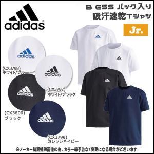 ジュニア スポーツウェア アディダス adidas B ESS パック入リ 吸汗速乾Tシャツ|move