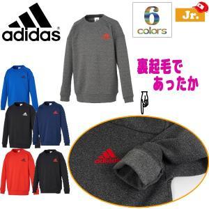 ジュニア スポーツウェア アディダス adidas ジュニア ESS CW ワンポイント スウェットクールネック (裏起毛)|move