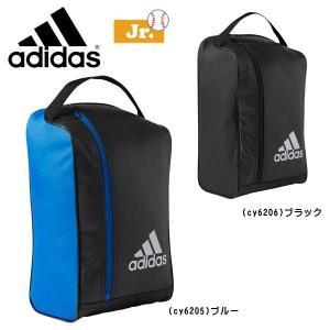 野球 シューズケース 少年用 ジュニア アディダス adidas KIDS move