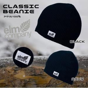 ニット帽 ビーニー ELM CLASSIC BEANIE move