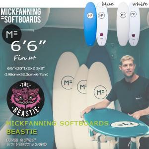 MICKFANNING SOFTBOARDS(ミックファニングソフトボード) BEASTIE 6'6 FCSII 3プラグ ソフトTRYフィン付き move