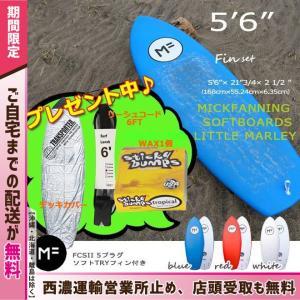 カバー・リーシュ・WAXセット サーフィン ソフトボード サーフボード ミックファニング MICKFANNING LITTLE MARLEY 5'6 FCSII 5プラグ ソフトトライフィン付 move