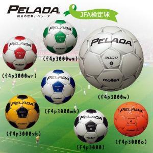 PELADA ペレーダ 3000 4号球 JFA検定球 モルテンサッカーボール|move