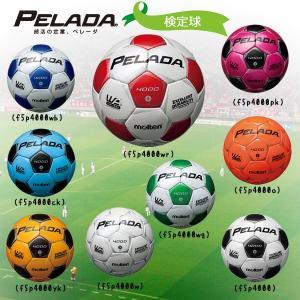 PELADA ペレーダ 4000 5号球 検定球 モルテンサッカーボール|move