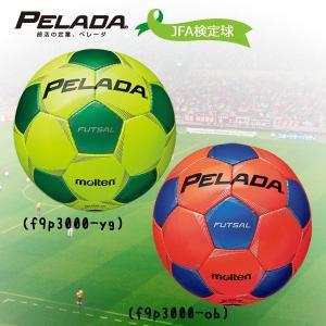 PELEDA ペレーダフットサル JFA検定球 モルテンサッカーボール|move