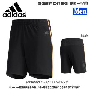 adidas(アディダス) RESPONSE ショーツM move