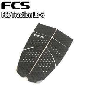 FCS LB-6 Black ロング用デッキパッド|move