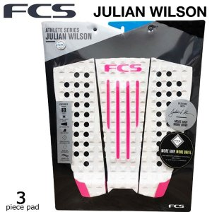 FCS(エフシーエス) JW シグネチャー パッド LIMITEDモデル Julian ホワイトピンク デッキパット ジュリアン・ウィルソン【spp2】|move