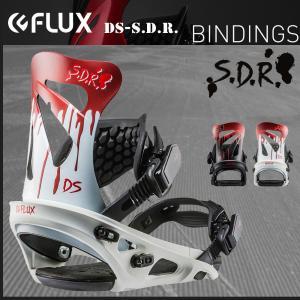 スノーボード バインディング 17-18 FLUX【フラックス】DS S.D.R.|move