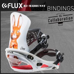 スノーボード バインディング 17-18 FLUX フラックス R2 MADBUNNY|move