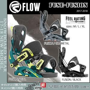 スノーボード バインディング ビンディング BIN 17-18 FLOW フロー FUSE-FUSION MEN'S|move