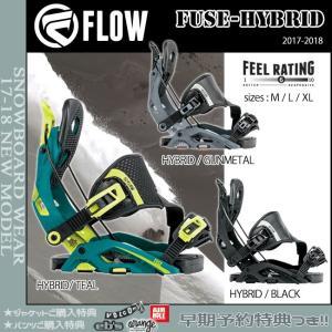 スノーボード バインディング ビンディング BIN 17-18 FLOW フロー FUSE-HYBRID MEN'S move