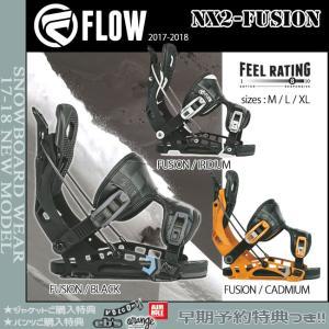 スノーボード バインディング ビンディング BIN 17-18 FLOW フロー NX2-FUSION MEN'S|move