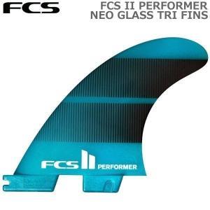 FCS エフシーエス FCSII PERFORMER NEO GLASS ネオグラス TEAL GRADIENT TRI FINS FCS2 サーフボードフィン move