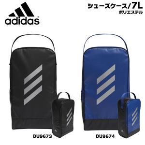 野球 シューズケース 一般用 アディダス adidas 7L ブラック/シルバーメット