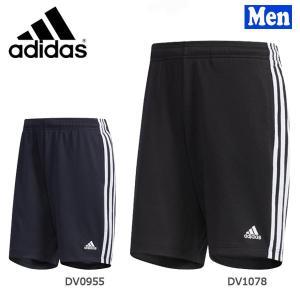 スポーツウェア メンズ ハーフパンツ アディダス adidas MUSTHAVES 3ストライプスウォームアップ ハーフパンツ|move