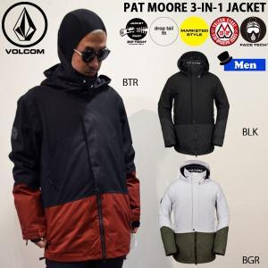 スノーボード ウエア ウェアー メンズ 18-19 SNOW VOLCOM ボルコム PAT MOORE 3-IN-1 JKT パットムーアジャケット|move