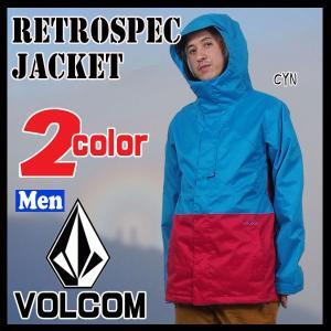 スノーボード ウェア 15-16 ボルコム VOLCOM Retrospec ジャケット vcm-wrv-rsv-wr15|move