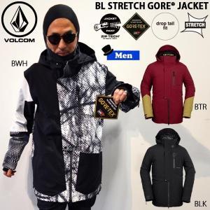 スノーボード ウエア ウェアー メンズ 18/19 SNOW VOLCOM ボルコム BL STRETCH GORE JKT ストレッチゴアジャケット|move
