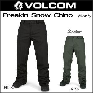 スノボ ウエア メンズ パンツ VOLCOM Freakin Snow Chino|move
