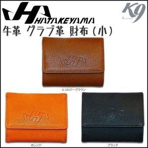 野球 HATAKEYAMA ハタケヤマK9 ケーナイン 牛革 グラブ革 財布 サイフ サイズ:小 横9.5×縦8×幅1.5cm move