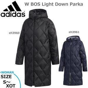 レディース ベンチコート アディダス adidas レディース BOS ライトダウン ロングコート