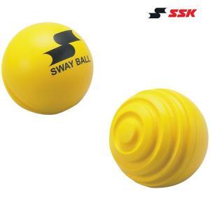 野球 SSK エスエスケイ バッティングトレーニングボール|move