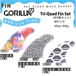 サーフィン トライフィン ゴリラ GORILLA FCSII EAT SLEEP TRI-QUAD FIN 5枚セットMサイズ last_sf ラスト1品のみ|move