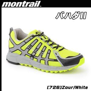 montrail(モントレイル) BAJADA II バハダ2 カラー:726 トレイルランニングシューズ 値下品|move